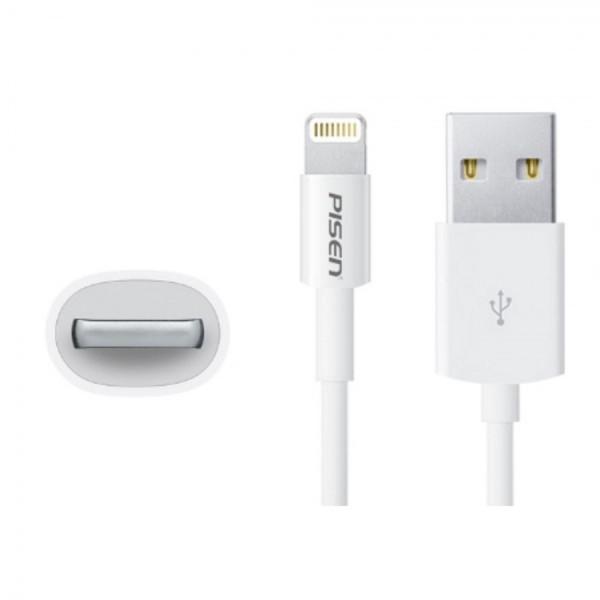 Bộ sạc Pisen Lightning cho điện thoại IPhone 1A – Hàng chính hãng